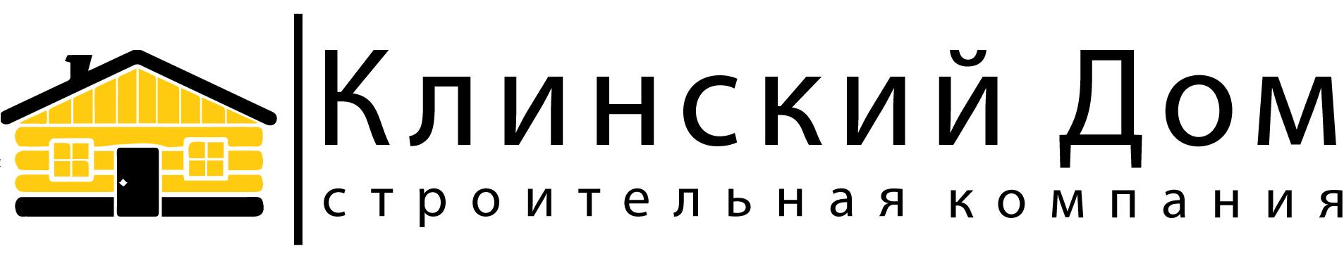 Клинский Дом — Строительство домов в Клинском районе МО