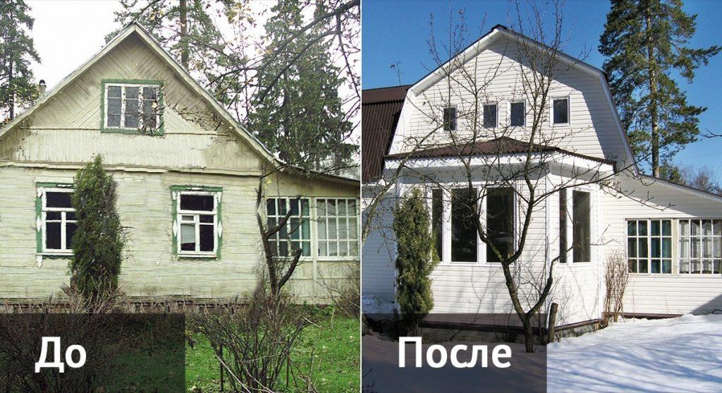 Реконструкция дома фото 3