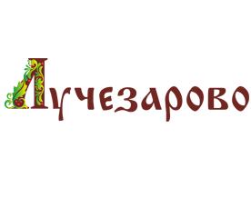 logo-Лучезарово