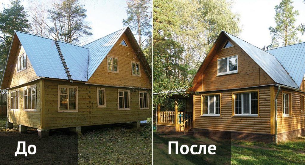 Реконструкция дома фото 4