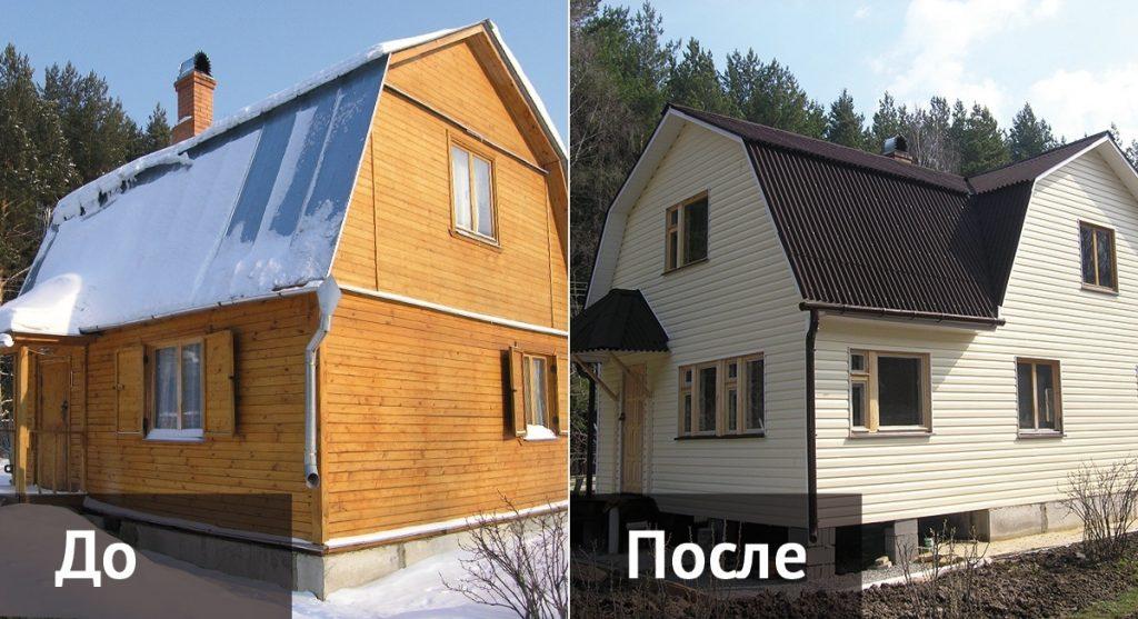 Реконструкция дома фото 5