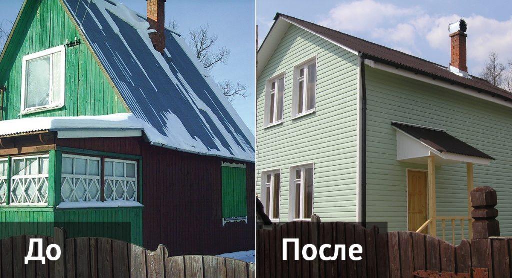 Реконструкция дома фото 8